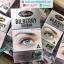 Auswelllife Bilberry 10000mg วิตามินช่วยบำรุงสายตา thumbnail 1