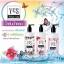 โลชั่นน้ำหอม YES Perfume Lotion (YES I LOVE ) thumbnail 1