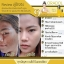 เซรั่มเสาวรสสีทอง ออราดอล Oradol serum by แตงโม thumbnail 10