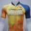 เสื้อปั่นจักรยานแขนสั้น LONG LIVE THE KING : NS1701010 thumbnail 5