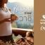 อมาโด้ วาชิ คอฟฟี่ Amado Wachi Coffee กาแฟลดน้ำหนัก thumbnail 3
