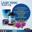 Auswelllife Liver Tonic 35,000 mg อาหารเสริมล้างตับ ขับสารพิษ thumbnail 1