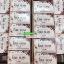 Like Slim Coffee ไลค์สลิมคอฟฟี่ by IDOL กาแฟลดน้ำหนัก thumbnail 5