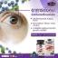 Auswelllife Bilberry 10000mg วิตามินช่วยบำรุงสายตา thumbnail 2