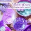 สบู่อาหรับพลัส Arab plus soap by Chomnita (สูตรใหม่) thumbnail 4