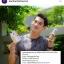 NIMM UV Protection smooth and flawless looking skin SPF50 PA+++ (ครีมกันแดดนิมม์) thumbnail 10