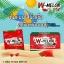 น้ำแตงโมลดน้ำหนัก W-Melon Slim thumbnail 4