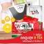 น้ำแตงโมลดน้ำหนัก W-Melon Slim thumbnail 6