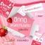 Chom Pink Milk By Backslim ชมพิ้งนมเพรียว thumbnail 3
