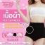 Topslim Top Underwear (Top89) กางเกงชั้นในเก็บพุง thumbnail 6