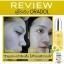 เซรั่มเสาวรสสีทอง ออราดอล Oradol serum by แตงโม thumbnail 8