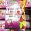 ขายDonutt Fibely Mix โดนัท ไฟบิลี่ มิกซ์ thumbnail 1