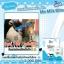 ขายMe milk Slim นมเปรี้ยวลดน้ำหนัก thumbnail 12