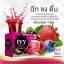 IVY Slim Strawberry ไอวี่ สลิม รสสตรอเบอรี่ 10 ซอง สีแดง thumbnail 3