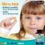 ขายAuswelllife Smart Algal DHA (วิตามินบำรุงสมอง สายตา) thumbnail 3