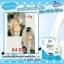 ขายMe milk Slim นมเปรี้ยวลดน้ำหนัก thumbnail 14