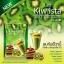 Kiwista Detox กีวิสต้า ดีท๊อกซ์ รสแอปเปิ้ลกีวี่ thumbnail 3