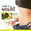 IVY Slim Detox ไอวี่ สลิม ดีท๊อกซ์ รสสัปปะรด 10 ซอง สีเหลือง thumbnail 3