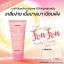 FonFon Body Cream SPF50PA+++ ครีมกันแดดสูตรพิเศษ thumbnail 2