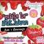 วิตามินสตอเบอรี่ Strwberry vitamin thumbnail 5
