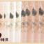 ผ้าม่าน สไตล์ยุโรป งานปัก ลายดอกไม้สีชมพู-พีช thumbnail 6