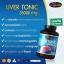 Auswelllife Liver Tonic 35,000 mg อาหารเสริมล้างตับ ขับสารพิษ thumbnail 2