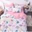 ผ้าปูที่นอน ลายนกฟลามิงโก้ แตงโม สีชมพู-ขาว thumbnail 4