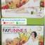 Faylinne S Detox เฟลินเน่ เอส ดีท็อกซ์ (มินิแพคเกจ 5 ซอง) thumbnail 7