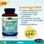 ขายAuswelllife Smart Algal DHA (วิตามินบำรุงสมอง สายตา) thumbnail 4