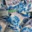 สบู่นมมุก สูตรเย็น (สีฟ้า) Gluta milk Cooling fresh thumbnail 1