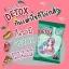 Detox Mayziio ดีท็อก เมสิโอ้ ปีโป้ลดน้ำหนัก thumbnail 5