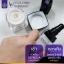 V2 Serum1 Premium Black Pearl +ครีม Estrella Premium Gold thumbnail 9