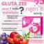 Gluta Zee (1 กล่อง) ผิวขาว อมชมพู ด้วยกลูต้าเข้มข้นจากธรรมชาติ 10 เม็ด thumbnail 8