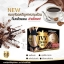 IVY Coffee Slim กาแฟลดน้ำหนัก 10 ซอง thumbnail 3