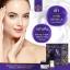 V2 Serum1 Premium Black Pearl +ครีม Estrella Premium Gold thumbnail 1
