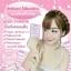 กันแดดนมเย็น Clod Milk Sunscreen SPF 50 PA+++ thumbnail 2