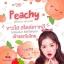 ขายเซรั่มลูกพีชเกาหลี Peachy White Serum thumbnail 4