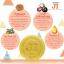 สบู่อมาโด้ เจไอ ทริปเปิ้ล แอนตี้ แอคเน่ โซป Amado JI Triple Anti Acne Soap thumbnail 4
