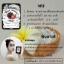 มาร์คผิวขาว มะเขือเทศดำฟินลาเซ่ Finlase Black Tomatoes Mask thumbnail 3