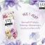 โลชั่นน้ำหอม YES Perfume Lotion (YES I LOVE ) thumbnail 5
