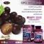 ขายAuswelllife Grape Seed 50000 mg. ออสเวลไลฟ์ เกรป ซีด thumbnail 3
