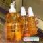 Sasuay Shampoo PANY Romance (แชมพูเร่งผมยาว) thumbnail 13