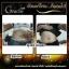 Grachy เกรซชี่ อาหารเสริมลดน้ำหนัก thumbnail 8