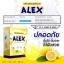 ALEX อเล็กซ์ คอลลาเจน รสเลมอน อาหารเสริมผิว thumbnail 10