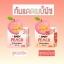 กันแดดเบบี้พีช Babypeach sunscreen SPF 50 thumbnail 1