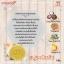 สบู่อมาโด้ เจไอ ทริปเปิ้ล แอนตี้ แอคเน่ โซป Amado JI Triple Anti Acne Soap thumbnail 5