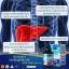 Auswelllife Liver Tonic 35,000 mg อาหารเสริมล้างตับ ขับสารพิษ thumbnail 14