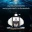 โลชั่นวิ้งไวท์ สูตรใหม่ WINK WHITE BODY LOTION thumbnail 3