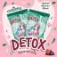 Detox Mayziio ดีท็อก เมสิโอ้ ปีโป้ลดน้ำหนัก thumbnail 2