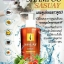Sasuay Shampoo PANY Romance (แชมพูเร่งผมยาว) thumbnail 1